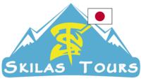 Skilas Tours