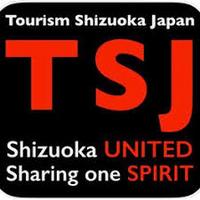 Tourism Shizuoka Japan