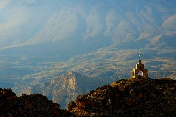 Lebanon mountain shire