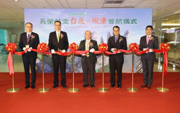 EVA holds the Taipei-Da Nang Inaugural Flight Ceremony on December 21 which is hosted by its Corporate Planning Division Executive Vice President Albert Liao.