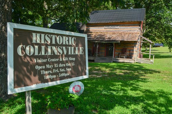 Historic Collinsville's Visitor Center welcomes and introduces guests to a by-gone era. Photo by Terry Minton.